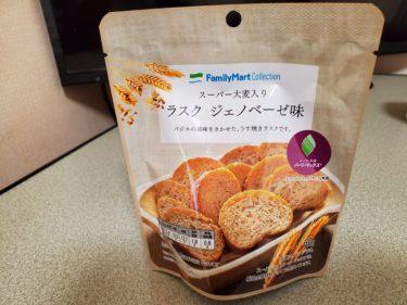 スーパー大麦入りのラスクってどこらへんがスーパーなん?
